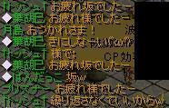 2008y11m15d_001538968.jpg