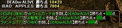 2008y11m15d_002747625.jpg