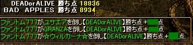 2008y11m15d_002804953.jpg