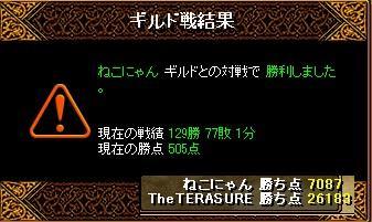 2008y11m16d_003108031.jpg