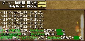 2008y11m16d_003251046.jpg