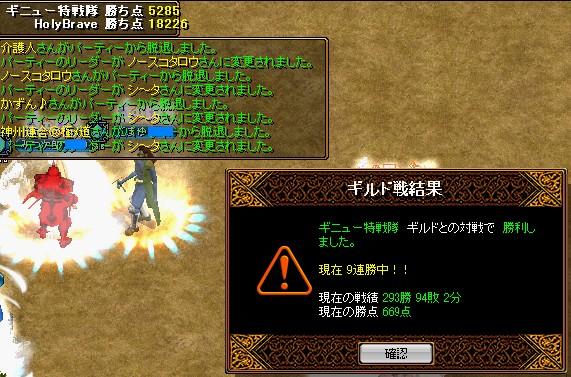 2008y11m16d_003302406.jpg