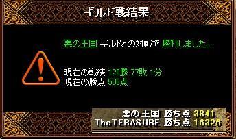 2008y11m17d_003434750.jpg