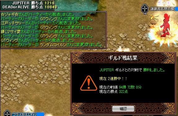 2008y11m18d_004436703.jpg
