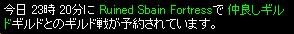 2008y11m18d_004550203.jpg
