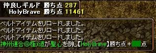 2008y11m18d_004657750.jpg