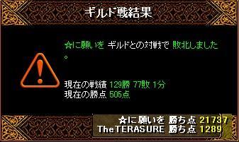 2008y11m19d_004854625.jpg