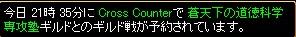 2008y11m20d_005020218.jpg