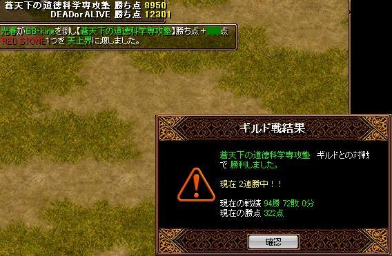 2008y11m20d_005115375.jpg