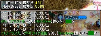 2008y11m20d_005358890.jpg