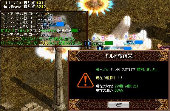 2008y11m20d_005408859.jpg