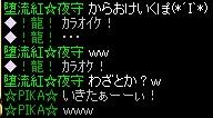 2008y11m21d_144538078.jpg