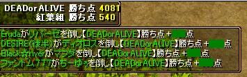 2008y11m22d_145431296.jpg
