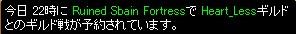 2008y11m24d_145655937.jpg