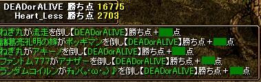 2008y11m24d_145802859.jpg