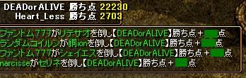 2008y11m24d_145821203.jpg