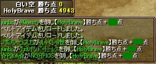 2008y11m25d_150345078.jpg