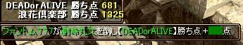 2008y11m26d_150610500.jpg