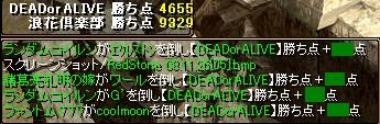 2008y11m26d_150631843.jpg