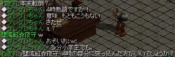 2008y11m6d_203302953.jpg