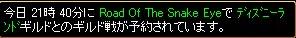 2008y11m6d_204917812.jpg