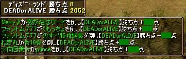 2008y11m6d_205014343.jpg