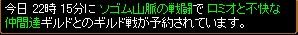 2008y11m6d_205211781.jpg