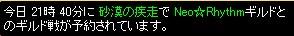 2008y11m7d_205510906.jpg