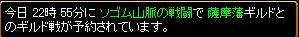 2008y11m9d_210454375.jpg