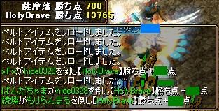 2008y11m9d_210544765.jpg