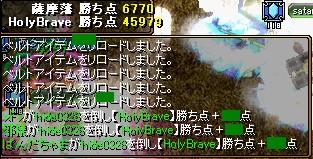 2008y11m9d_210552781.jpg