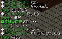 2008y12m01d_192755484.jpg