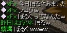 2008y12m01d_192905546.jpg