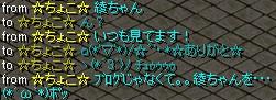 2008y12m01d_193355343.jpg