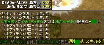 2008y12m01d_194351453.jpg