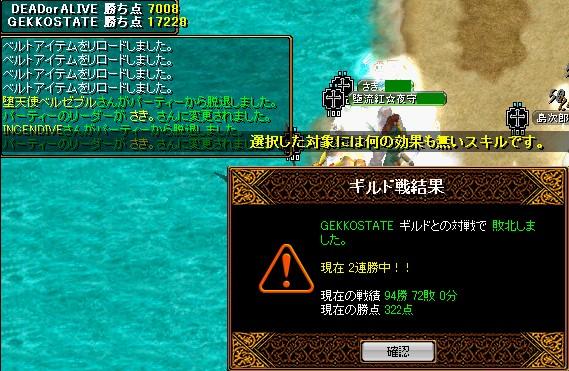 2008y12m02d_194921140.jpg