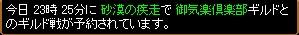 2008y12m02d_195142390.jpg
