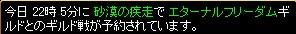 2008y12m03d_195430734.jpg