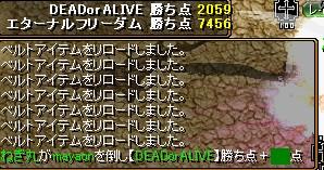 2008y12m03d_195508359.jpg