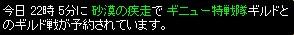 2008y12m04d_140744265.jpg