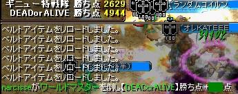 2008y12m04d_140827843.jpg