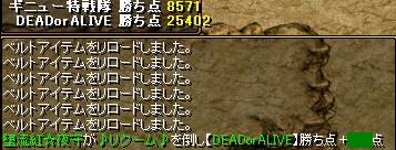 2008y12m04d_140921828.jpg