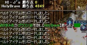 2008y12m04d_141214671.jpg