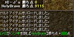 2008y12m04d_141247593.jpg