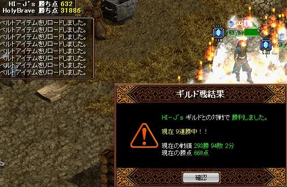 2008y12m04d_141340343.jpg