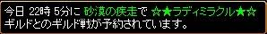 2008y12m10d_205344375.jpg