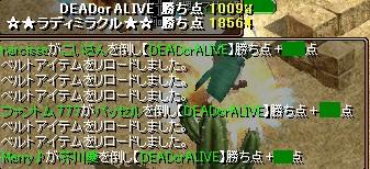 2008y12m10d_205415953.jpg