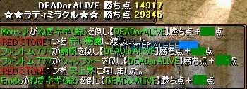 2008y12m10d_205426484.jpg
