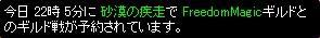 2008y12m11d_205637281.jpg