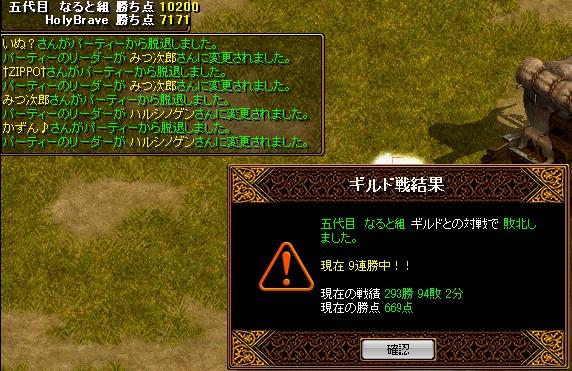 2008y12m11d_205933859.jpg